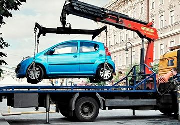Если автомобиль исчез, проверь, не увез ли его эвакуатор!